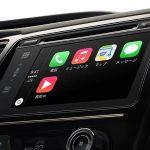 CarPlay対応ナビは購入するまでの価値はあるのか?対応アプリは何があるの?